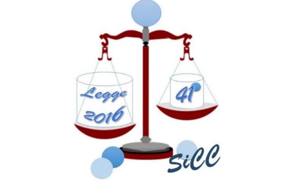 41st Congress SICC – COSMETICS